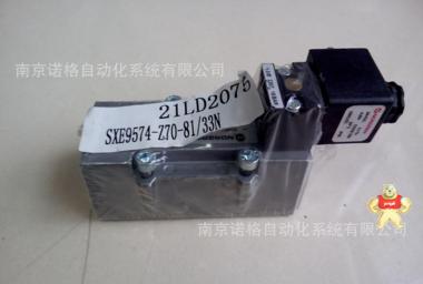 IMI NORGREN诺冠原装正品电磁阀SXE9574-Z70-81/33N一级代理