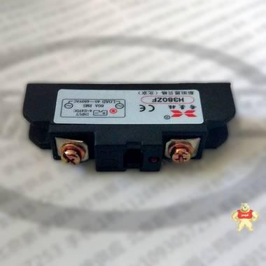XIMADEN希曼顿H380ZF固态继电器