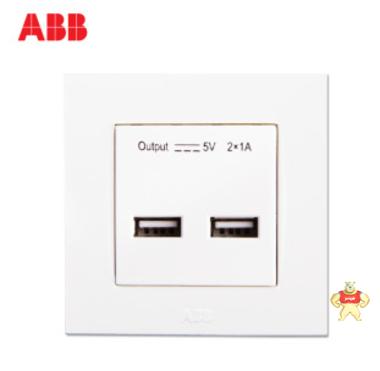 ABB 开关插座 由艺双口USB充电插座AU29344-WW