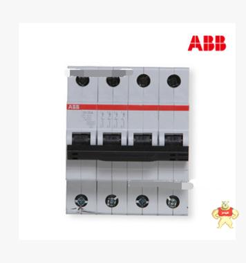 【ABB微型断路器】S204-Z8; 10115760