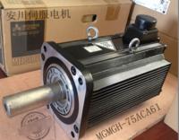 上海供应MGMGH-75ACA61安川伺服电机二手现货