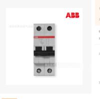 【ABB微型断路器】S202-C40; 10113645