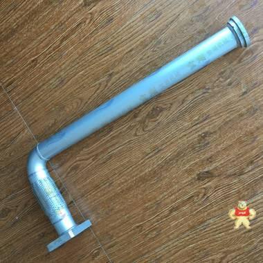 「惠享折扣 现货供应」88290019-517寿力空压机油管
