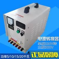单相变三相电转换器|单相220V转三相380V如何实现