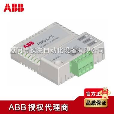 ABB变频器总线适配器 FMBA-01