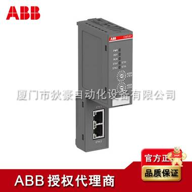 ABB PLC CPU通讯模块 CM597-ETH ABB正规授权代理商