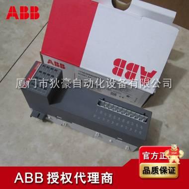 ABB I/O 模块 DO561 ABB授权代理商
