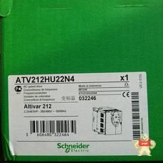 ATV212HU22N4