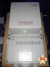 BBK-2000VA