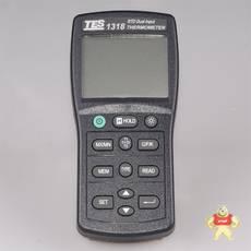 TES-1318