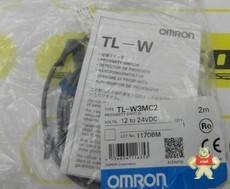 TL-W3MC2