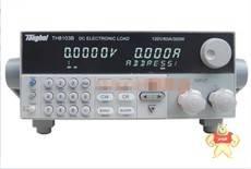 TH8103B120V/60A/300W