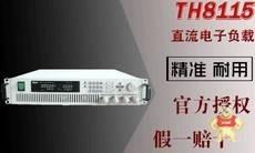 TH81151500W120V240A