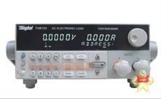 TH8103300V/30A/300W