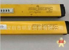 SFT-2N-4008