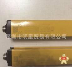 SEG20-4010P-LO-3-Y