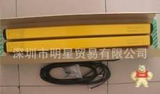 SSG20-300880-NJZ