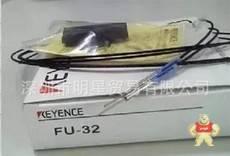 FU-32