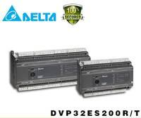[正品]台达可编程控制器DVP32ES200R PLC