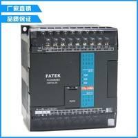 [正品]全新原装台湾永宏PLC FBS-24MAR2-AC FBS-24MAT2-AC