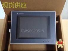 PWS6620S-N