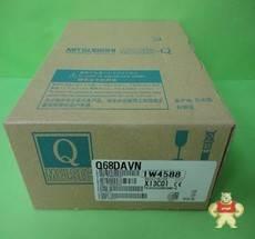 Q68DAVN