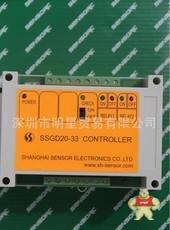 SSGD20-33