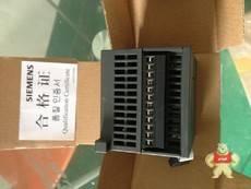 CPU224/CPU332