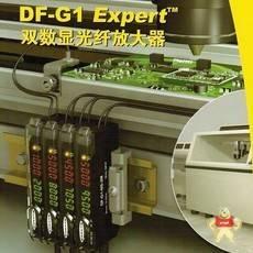 DF-G1-NS-2M