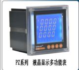 安科瑞660V高压输入PZ96L-E4/CG液晶多功能电力仪表带RS485通讯