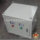 现货全铜材质 10kva三相变压器380v变380v三相干式隔离变压器10kw