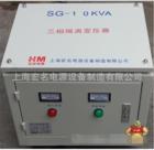 供应全铜10kva干式三相隔离变压器,SG-10KVA三相干式变压器