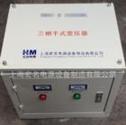批发 10kva三相干式隔离变压器 SG-10KVA 三相变压器380v转480v