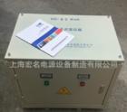 供应宏名三相干式大功率变压器HMSG-50KW隔离变压器380V变480V
