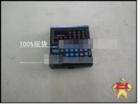 IC610PRG105 IC610PRG105B