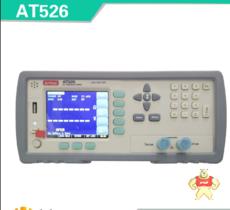 AT526B