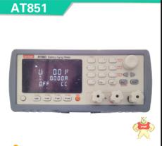 AT851