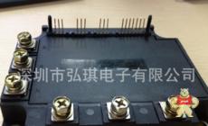 IGBT6MBI50S-120