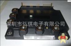 IGBT7MBR25NF120