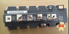 IGBT2MBI1000VXB-170E-50