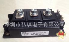 2MBI400N-060-01