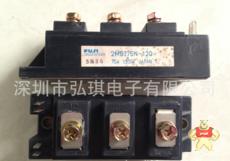 2MBI75N-120