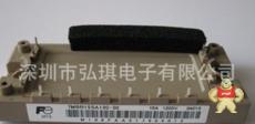 7MBR15SA120-50