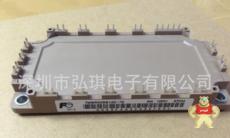 7MBR50SB120-70