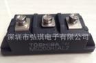 MG200H1AL2东芝模块,现货热卖中!