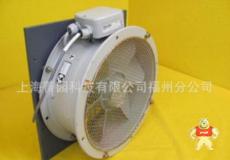 FC080-ADQ.6K.V7