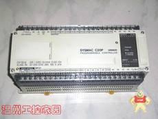 C20P-CDR-AE