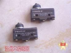 Z-15GK55-B