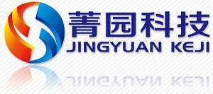上海菁园科技有限公司福州分公司
