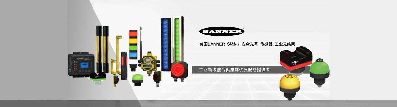广州纳铁福工业机电